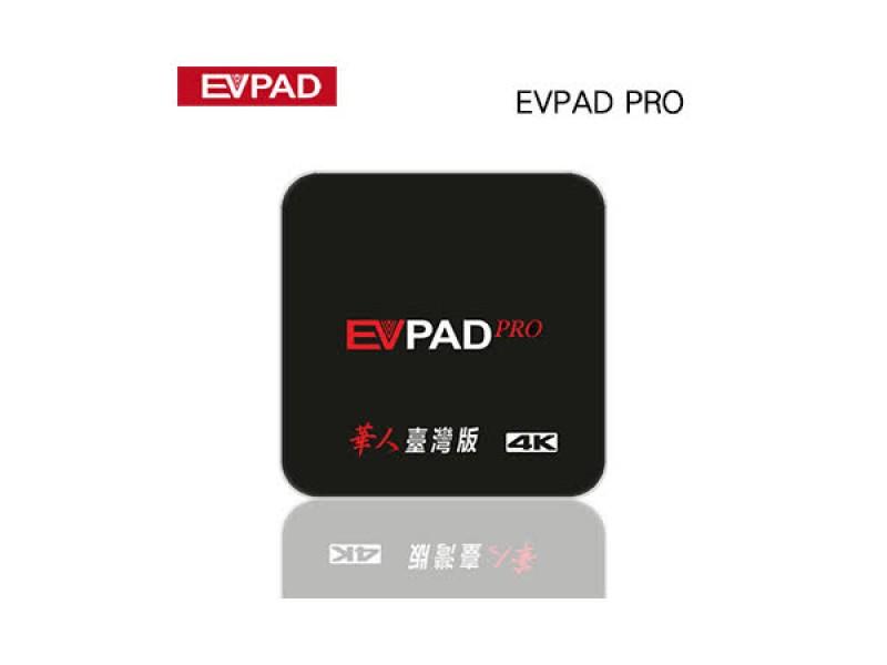 【宇田網通】EVPAD PRO 易播 4K智慧電視盒